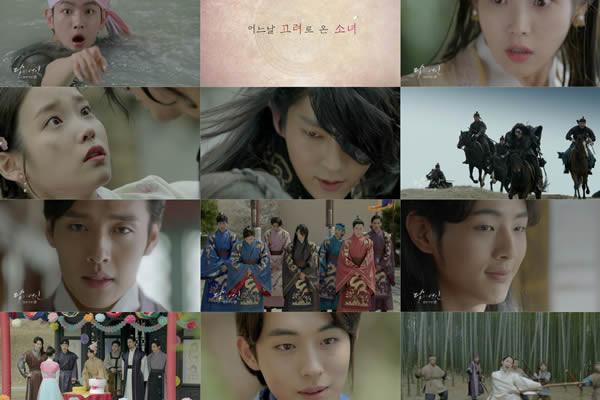 """""""Moon Lovers: Scarlet Heart Ryeo"""" Dizisinin Yeni Bir Fragmanı Yayımlandı"""
