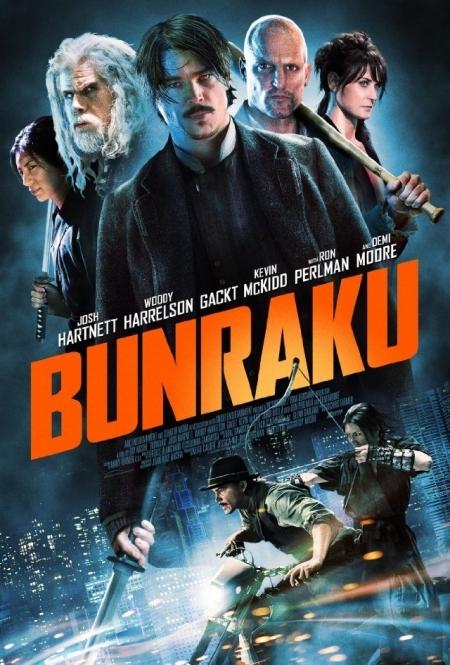 Bunraku (2011- Türkçe Dublaj) | Yandex Disk İndir