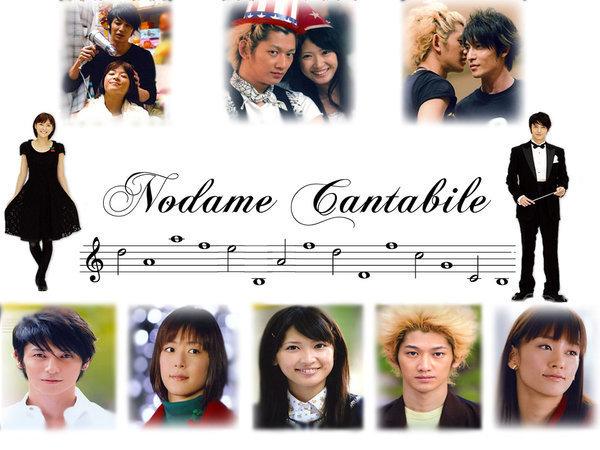 Nodame Cantabile / 2006 / Japonya / Online Dizi İzle