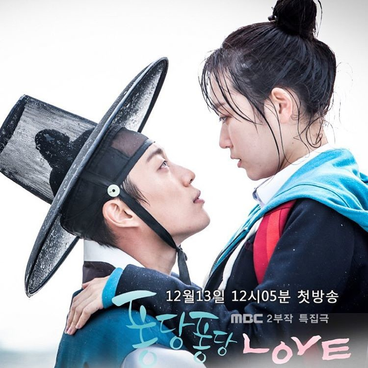 Splash Splash Love / Güney Kore / 2015 /// Spoiler