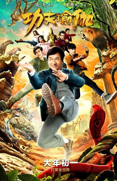 Kung Fu Yoga - Gong fu yu jia (2017) m720p BluRay x264 Türkçe Dublaj - Tek Link