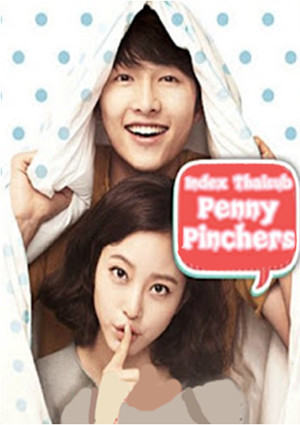Penny Pinchers - Altyazılı