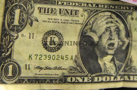 Создания по переходу на новую совместную валюту – крипторубль