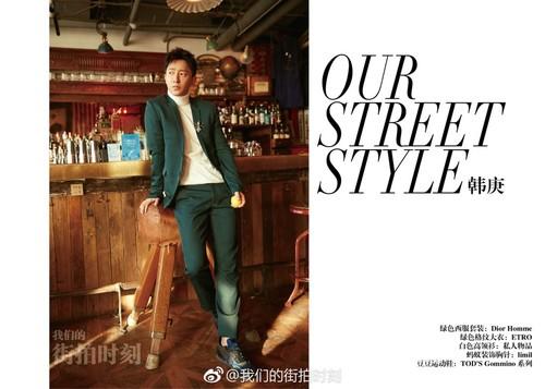 Hangeng/ 韩庚 / Who is Hangeng? - Sayfa 2 ZJ6Q2g