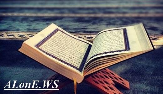 Quran meydana gələn hər şeyin yazıldığı bir kitabdır?