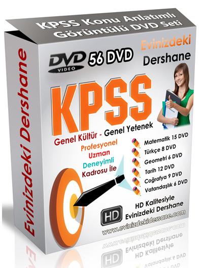 KPSS Genel Kültür Genel Yetenek Görüntülü DVD Seti | Yandex Disk İndir