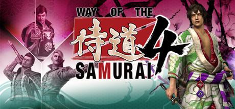 Way of the Samurai 4  Full İndir Download  Yükle